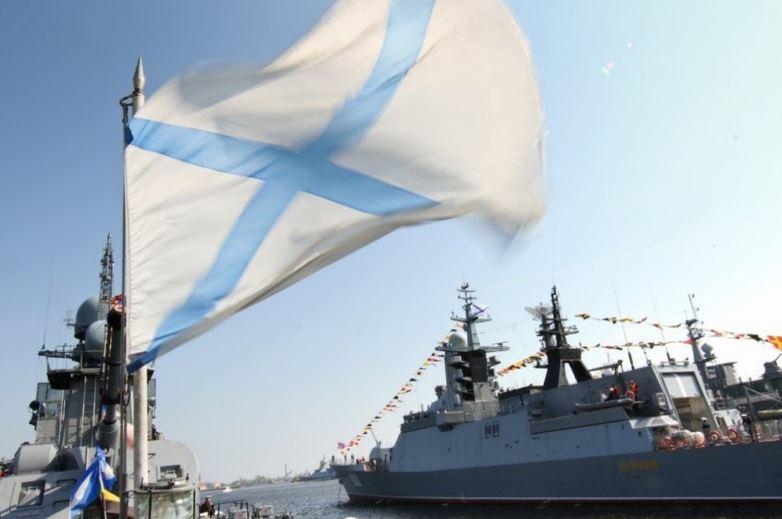 Андреевский флаг на День ВМФ