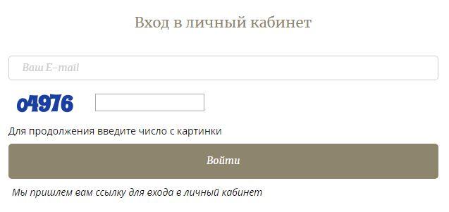 Вход в личный кабинет на официальном сайте Дорога памяти