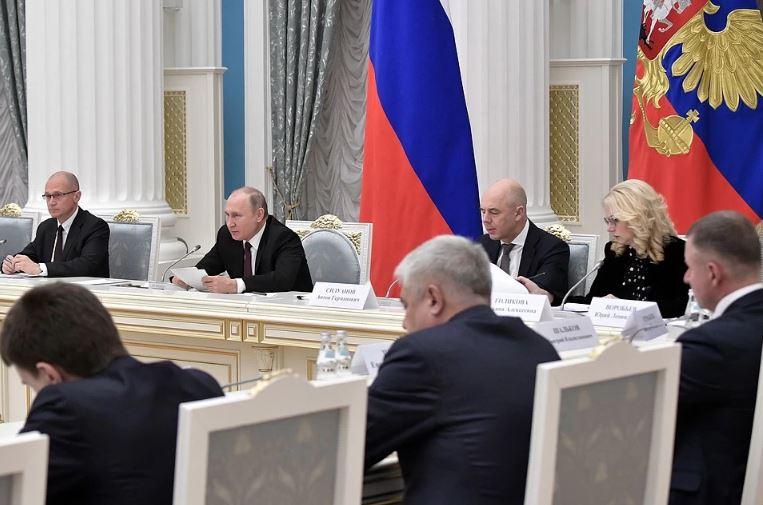 """Российский организационный комитет """"Победа"""""""